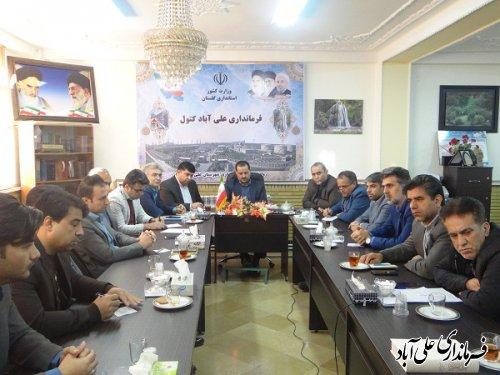 برگزاری جلسه هماهنگی کمیته های ستاد انتخابات شهرستان علی آبادکتول