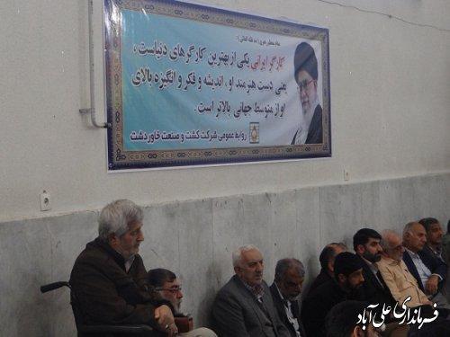 یادواره شهدای خاوردشت، مقاومت و سردار شهید سلیمانی