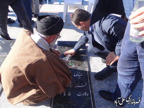تجدید میثاق با شهدا و آرمانهای امام رضوان ا.. تعالی علیه و شهیدان انقلاب اسلامی