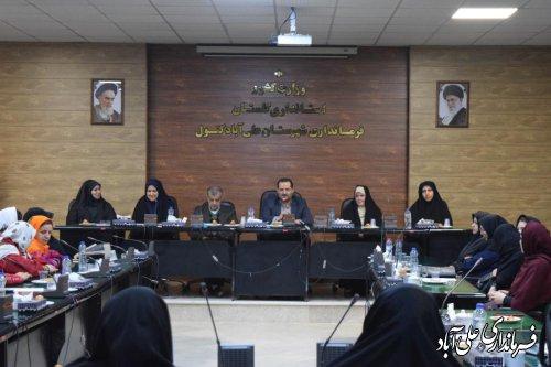 برگزاری همایش بانوان شاغل و سمن های غیردولتی بانوان با موضوع حضور حداکثری زنان در انتخابات
