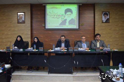 """برگزاری همایش جوانان با محوریت """" حضور حداکثری در انتخابات """""""