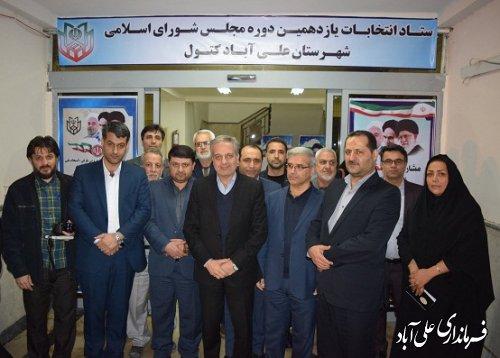 بازدید رئیس ستاد انتخابات استان از ستاد انتخابات شهرستان علی آبادکتول