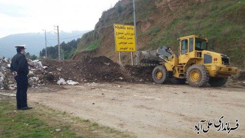 کلیه تفرجگاه ها و اماکن تفریحی در شهرستان علی آباد کتول تعطیل است.