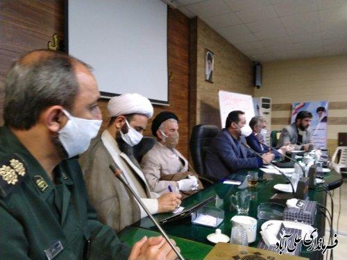 تشکیل ستاد رزمایش کمک  معیشتی در قالب طرح کمک های مومنانه به اقشار کم برخوردار در علی آباد کتول