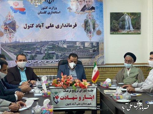 فرهنگ ایثار و شهادت ضامن بقای نظام و انقلاب اسلامی است