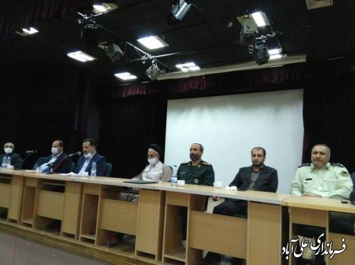 شورای اداری شهرستان با حضور نماینده برگزار شد