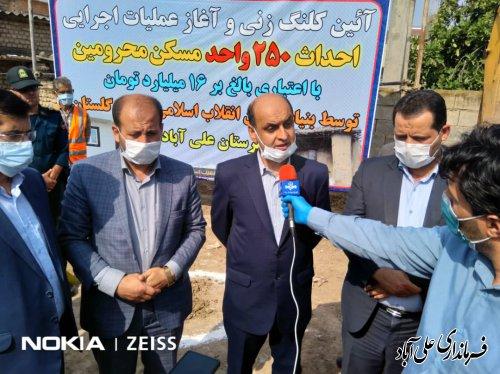 آئین برگزاری 3 پروژه عمرانی ، رفاهی و محرومیت زدایی با حضور استاندار گلستان در علی آباد کتول