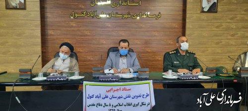 افتخارات هشت سال دفاع مقدس مربوط به همه نسلهای ایران است
