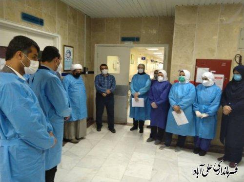 بازدید سرپرست فرمانداری علی آباد کتول از بیمارستان بقیه الله اعظم شهرستان