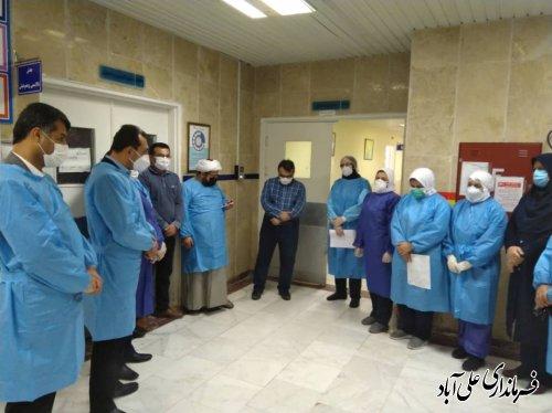 دیدار سرپرست فرمانداری از بیمارستان بقیه الله اعظم شهرستان