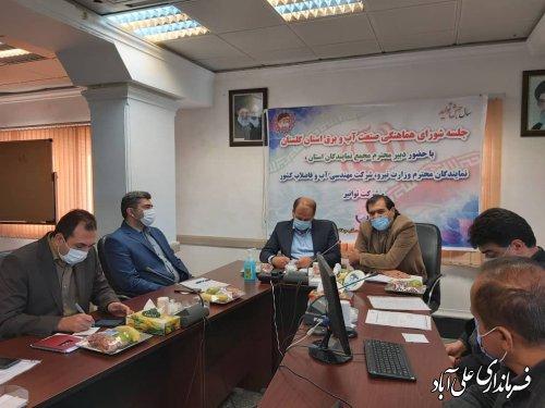 جلسه شورای هماهنگی صنعت آب،برق استان در خصوص بررسی و پیگیری مشکلات حوزه آب و برق شهرستان برگزار شد