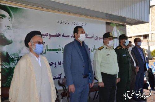 صبحگاه مشترک نیروهای مسلح در فرماندهی نیروی انتظامی به مناسبت هفته ناجا برگزارشد