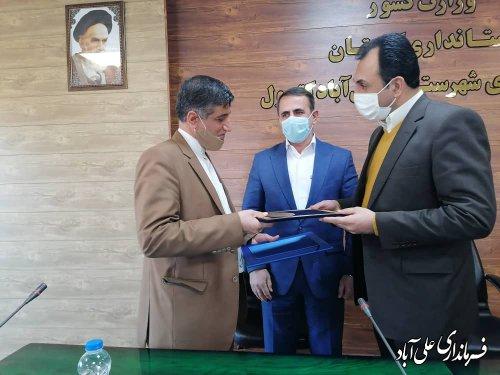 جلسه تودیع و معارفه بخشدار مرکزی شهرستان علی آباد کتول