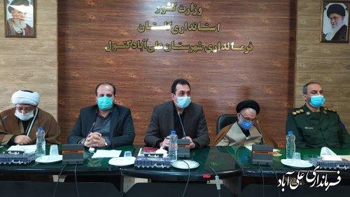 با توجه به شرایط فعلی ،مسئولین وظیفه دارند، با استفاده از روشهای جایگزین نسبت به پررنگ نمودن ایام الله دهه مبارک فجر اقدام نمایند؛