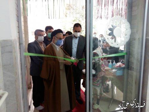 افتتاح مرکز توانبخشی بیماران روانی مزمن در علی آباد کتول