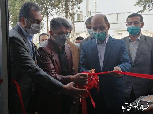 افتتاح مرکز خدمات جامع سلامت شهری مزرعه کتول