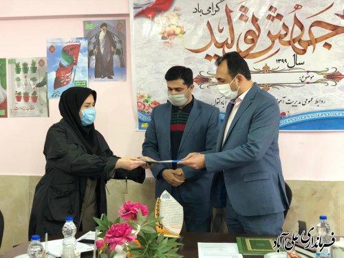 دهمین جلسه شورای آموزش و پرورش شهرستان علی آباد کتول ؛