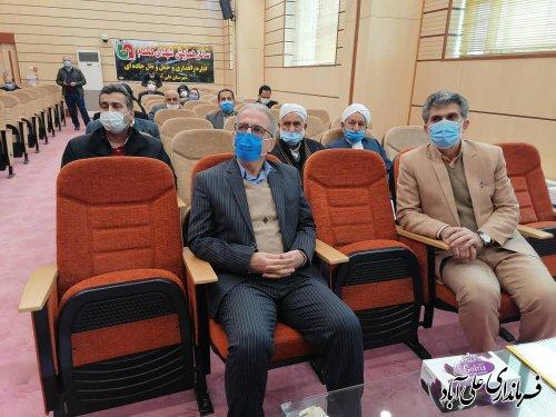 معرفی اعضای هیئت اجرایی انتخابات بخش مرکزی شهرستان علی آباد کتول
