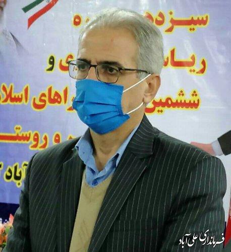 ثبت نام ۸۰ نفر در پایان ششمین روز از ثبت نام نامزدهای انتخابات ششمین دوره شوراهای اسلامی شهر در حوزه علی آباد کتول
