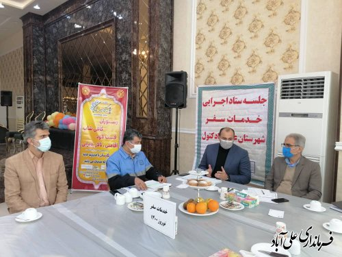 جلسه ستاد خدمات سفر نوروز ۱۴۰۰ شهرستان علی آبادکتول برگزار گردید؛