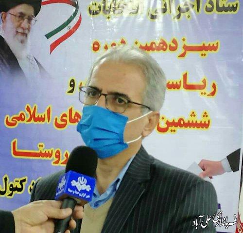 ثبت نام 115 نفر در انتخابات ششمین دوره شوراهای شهر در حوزه انتخابیه علی آباد کتول