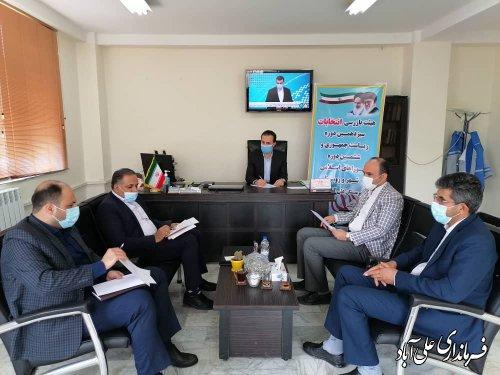 اولین جلسه هیئت بازرسی انتخابات 1400 شهرستان علی آباد کتول برگزار شد ؛