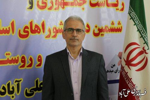 ثبت نام ۵۵ نفر در پایان سومین روز از ثبت نام انتخابات ششمین دوره شوراهای اسلامی روستا در شهرستان علی آبادکتول