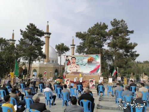 چهارمین سالگرد شهادت شهید مدافع حرم ، محمدرضا شیبانی مجد