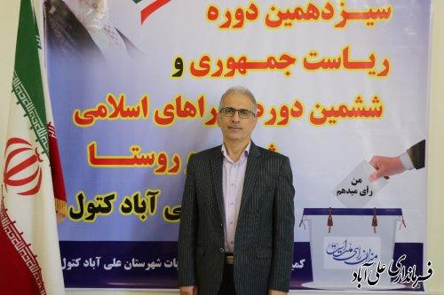 روز خلوت ثبت نام انتخابات ششمین دوره شوراهای اسلامی روستا در حوزه انتخابیه شهرستان علی آبادکتول در روز پنجم ، با ثبت نام ۱۹ نفر ؛