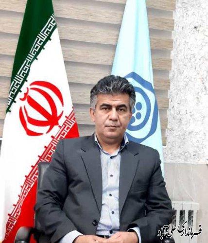 انتصاب محمد گیلک به سمت رئیس تامین اجتماعی شهرستان علی آباد کتول ؛