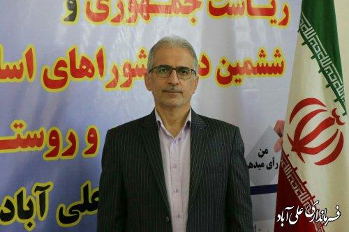 اعلام نتیجه احراز صلاحیت داوطلبین انتخابات شوراهای اسلامی شهر حوزه علی آباد کتول