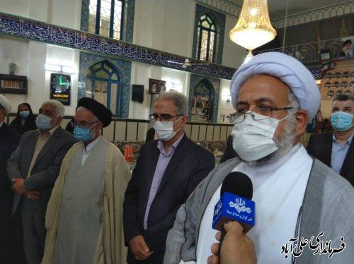 توزیع 1000 بسته معیشتی در همایش ایران همدل در شهرستان علی آبادکتول