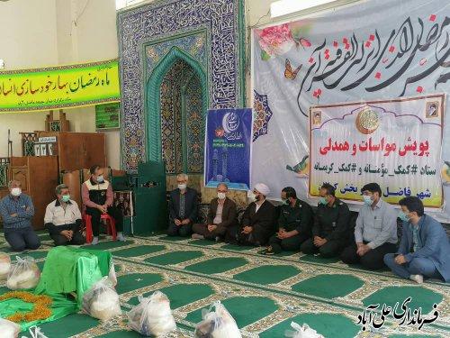 پویش ایران همدل و کمکهای مومنانه در مسجد جامع شهر فاضل آباد