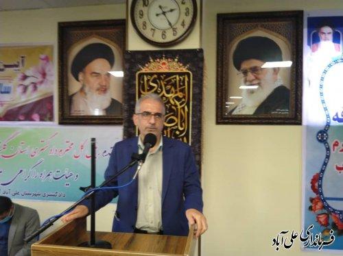 انتصاب حسینعلی ایزد به عنوان دادستان عمومی و انقلاب شهرستان علی آبادکتول؛