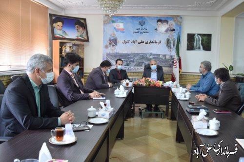 پنجمین جلسه ستاد اجرایی انتخابات شهرستان علی آباد کتول برگزار شد ؛