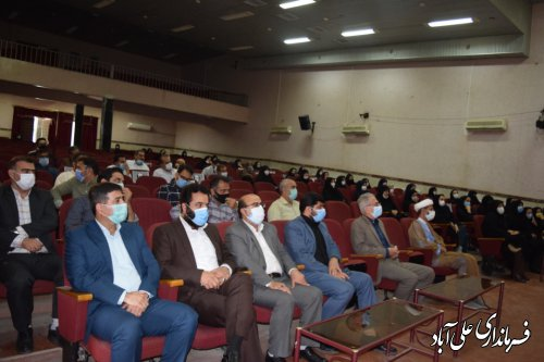 همایش رای حداکثری و مشارکت پرشور فرهنگیان و دانش آموزان در علی آباد کتول برگزار شد ؛