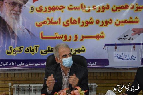 ششمین جلسه ستاد امور اجرایی انتخابات شهرستان علی آباد کتول برگزار گردید ؛