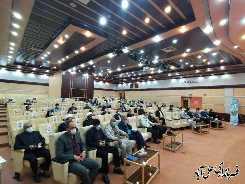 همایش کمیته امنیت انتخابات شهرستان علی آباد کتول برگزار شد