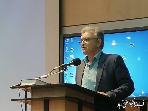 همایش کمیته امنیت انتخابات شهرستان علی آباد کتول برگزار شد ؛