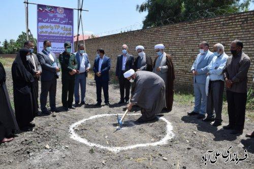 آغاز عملیات اجرایی 26 واحد مسکن محرومین در شهرستان علی آباد کتول