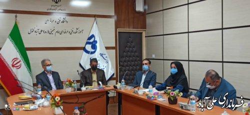 ساختمان دانشکده فنی و حرفه ای امام خمینی (ره) علی آبادکتول بهسازی میشود ؛