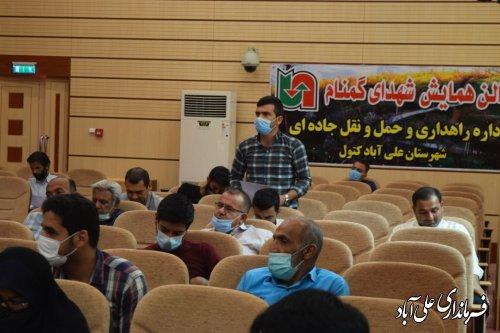 همایش مشارکت حداکثری در بخش مرکزی شهرستان علی آبادکتول