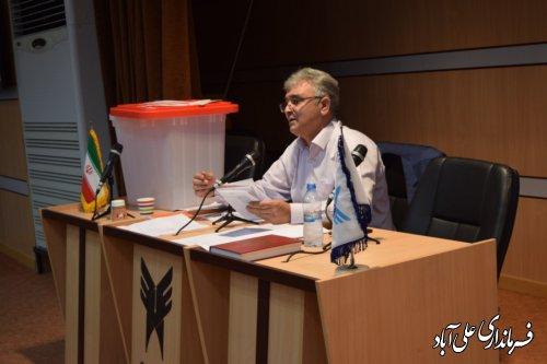 کارگاه آموزشی ویژه اعضای هیئت اجرایی شعب اخذ رای شهرستان علی آباد کتول برگزار شد ؛
