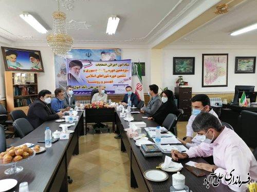 هشتمین جلسه هماهنگی ستاد اجرایی انتخابات شهرستان علی آباد کتول برگزار شد ؛