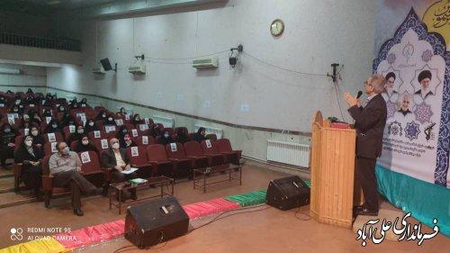 همایش ناظران و سرناظران، هیئت نظارت بر انتخابات شهرستان علی آبادکتول برگزار شد