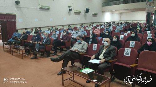 همایش ناظران و سرناظران ، هیئت نظارت بر انتخابات شهرستان علی آبادکتول برگزار شد ؛