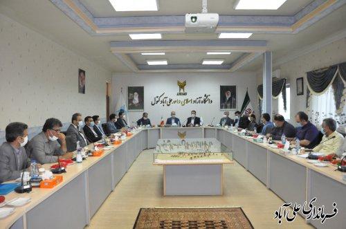 نشست تخصصی الزامات دیجیتال مارکتینگ در علی آبادکتول