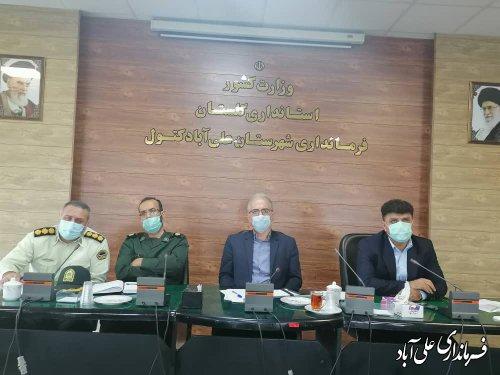 مرکز واکسیناسیون کرونا در ضلع شرقی علی آباد کتول راه اندازی خواهد شد ؛
