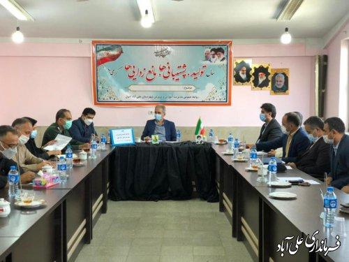 پنجمین جلسه شورای آموزش و پرورش شهرستان علی آبادکتول برگزار شد
