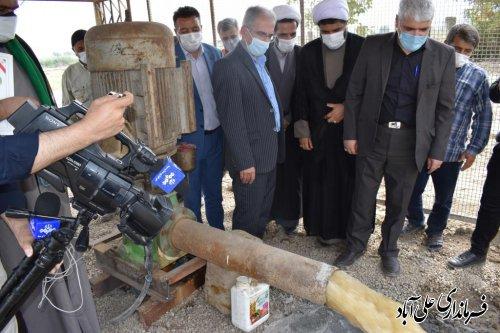 افتتاح یک حلقه چاه آب موقوفه در علی آباد کتول